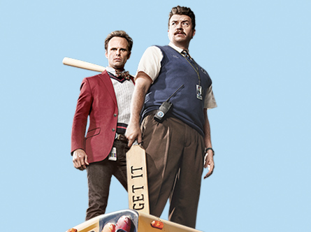 HBO Vice Principals